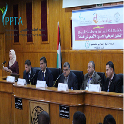 PPTA in partnership with Islamic University has conducted scientific Day