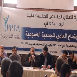 PPTA conducted its annual  general meeting